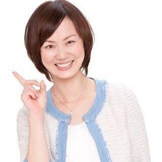 【美容師免許を活かそう】☆アイブロウサロンの施術スタッフ☆高時給...