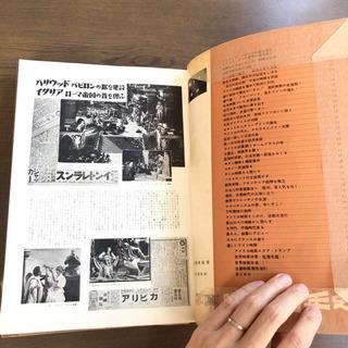 写真 映画百年史 1-4巻+補巻 計5冊 筈見恒夫 鱒書房 − 京都府