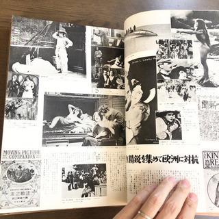 写真 映画百年史 1-4巻+補巻 計5冊 筈見恒夫 鱒書房 - 売ります・あげます