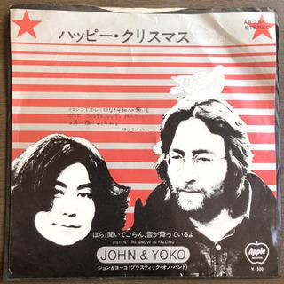 John & Yoko - Happy Xmas EP レ…