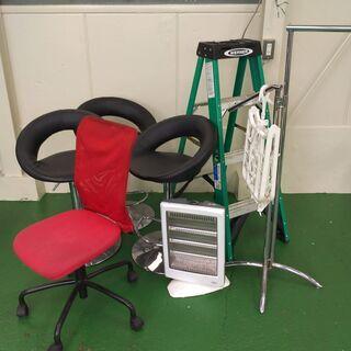 【無料】椅子、脚立、ストーブ他8点セット 11/25引取限定