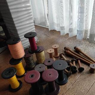 古い糸巻き 各種いろいろ沢山