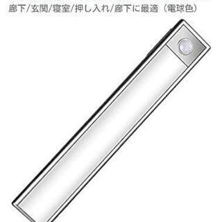 決まりました LEDセンサーライト 最新版 室内 人感センサー ...