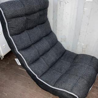 1124-213 ニトリ クビリクライニング ザイス 座椅…