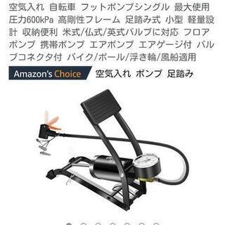空気入れ 自転車 フットポンプシングル 最大使用圧力600kPa...