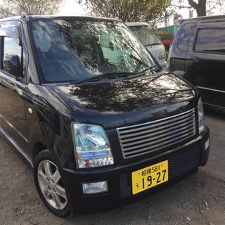 コミコミ14万円、ワゴンRリミテッド、車検長い、乗って帰れます、...