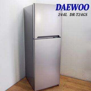 【京都市内方面配達無料】少し大きめ2ドア冷蔵庫 244L (J...