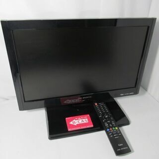 JAKN1801/液晶テレビ/19インチ/小型/コンパクト/LE...