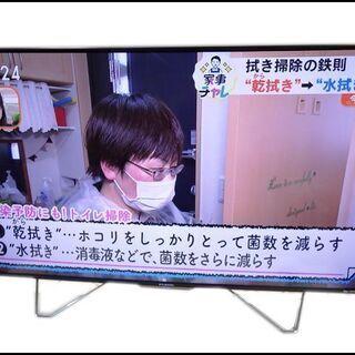 美品/フナイ◆55V型4K対応液晶テレビ/FL-55U4110◆...