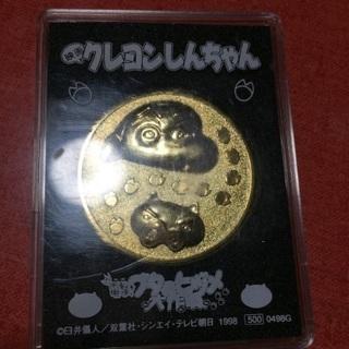 クレヨンしんちゃん メダル