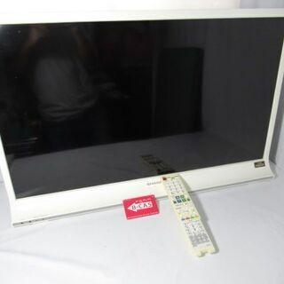 JAKN1803/液晶テレビ/32インチ/ホワイト/LEDバック...