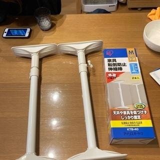 地震対策 家具の天井 つっぱり