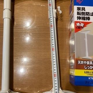 地震対策 家具の天井 つっぱり  - 名古屋市
