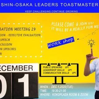 Evaluation workshop (論評ワークショップ)1...