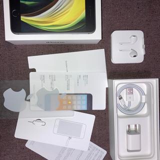 iPhone SE 64GBの箱と付属品