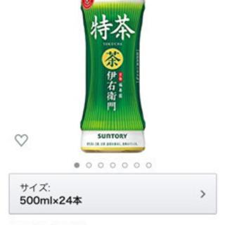 サントリー特茶500pet24本1ケース