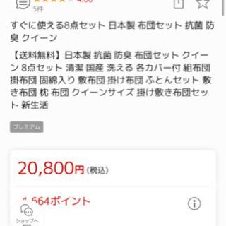ほぼ新品 クイーンサイズ マットレス兼敷布団 − 愛知県