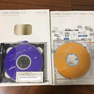 コミックスタジオプロ4.0 (Windows用)