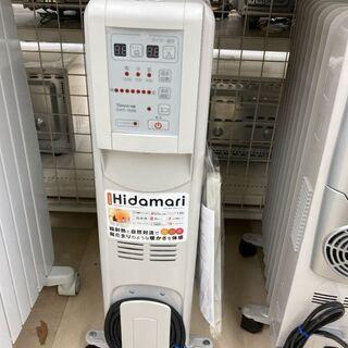 スリーアップ オイルヒーター 2019年製 OHT-1556