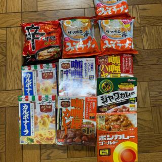 【ネット決済】インスタント食品、レトルト食品11点