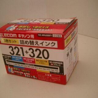 【値下げしました】キャノンプリンター用 詰め替えインク 321+...