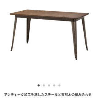 ノーチェ ダイニングテーブル