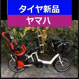 R06E 電動自転車 I24N☯️ヤマハキッス超高性能モデル20...