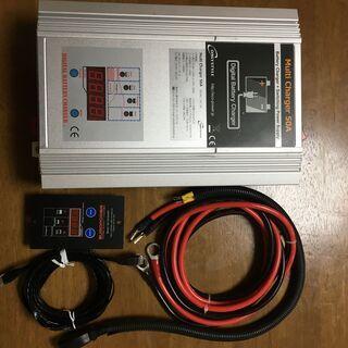 ♪♪ 外部充電器 MC-50  MAX50A ONLY STYL...