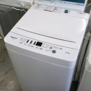 【4.5kg洗濯機】ほぼ新品♪単身なら3日分回せます♪お安…