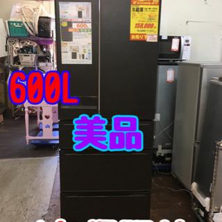S169★1年保証★6ドア冷蔵庫★MITSUBISHI MR-J...