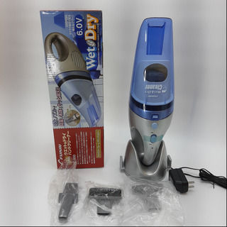 【ネット決済】未使用 フカイ工業(FUKAI) 充電式ウェット&...