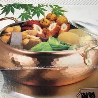 銅製おでん鍋