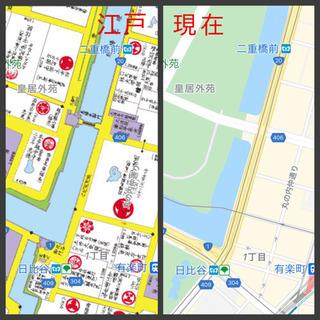 【歴史さんぽ】皇居周辺の歴史スポットを散策 ※無料