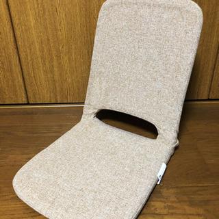 折りたたみ座椅子 フロアチェア 1人掛け