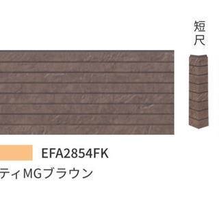 【ネット決済】72%OFF 定価12枚71280円 外壁サイディ...