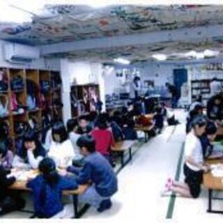 横浜市瀬谷区三ツ境の学童保育所 三ツ境なかよし学童