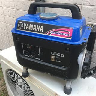 YAMAHA EF7H 新品未使用 ヤマハ 発電機