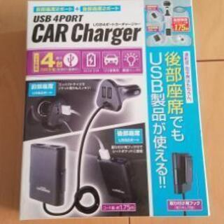 新品未使用 車内USB増設器
