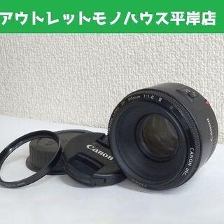 動作未確認★キャノン EF 50mm 1:1.8 Ⅱ 単焦点レン...