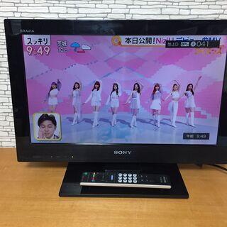 SONY ブラビア KDL22CX400 液晶ディジタルテレビ 22型