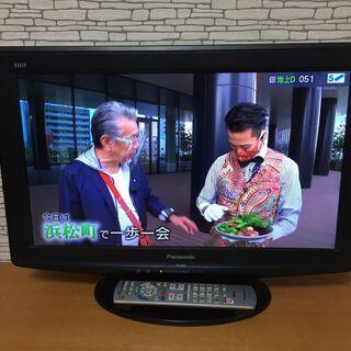 Panasonic VIERA ハイビジョン液晶テレビ 22型