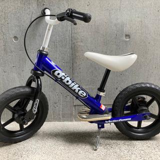 【引取のみ】キッズバイク D-Bikeキックス 2,000円
