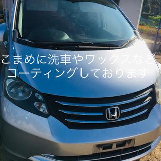 【ネット決済】⭐️激安 フリード 電動スライドD 車検2年付 社...