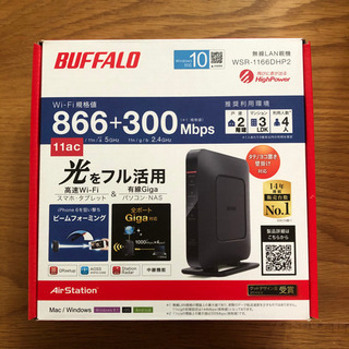 【ネット決済】バッファロー BUFFALO WSR-1166DH...