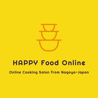 オンライン料理教室 日本全国どこからでも参加可能 ワンコイン体験...