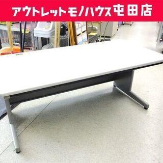 オフィス用 大型デスク 幅160 イトーキ 机 事務机 パソコン...