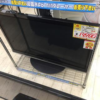 11/25  【激安‼️】Panasonic  42型プラズマテ...
