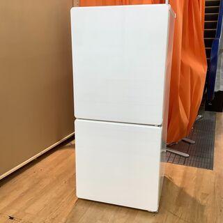 【取りに来れる方限定】U-ING(ユーイング)の冷蔵庫!!…