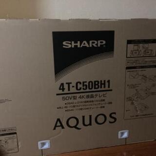 SHARP アクオス 4T-C50BH1 新品未開封