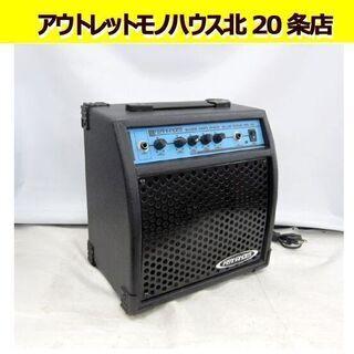 ☆フェルナンデス☆ベースアンプ BS-15 BLUE SO…